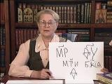 Старославянская азбука_Фита, Ижица